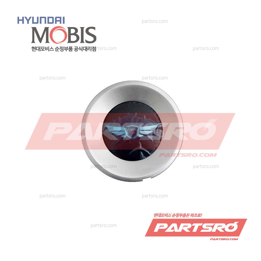 현대모비스 순정 알루미늄 휠캡 허브캡 (529603M100) 제네시스